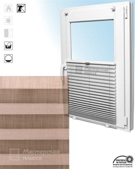 штора плиссе АВИАНО на пластиковые окна - фото 5688