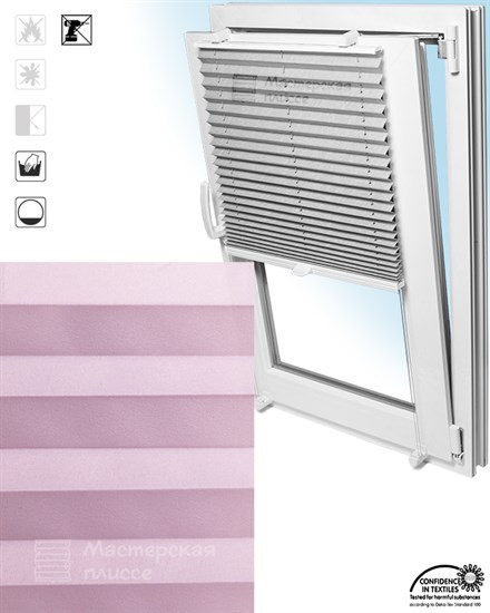 штора плиссе АСКОНА на пластиковые окна - фото 5718