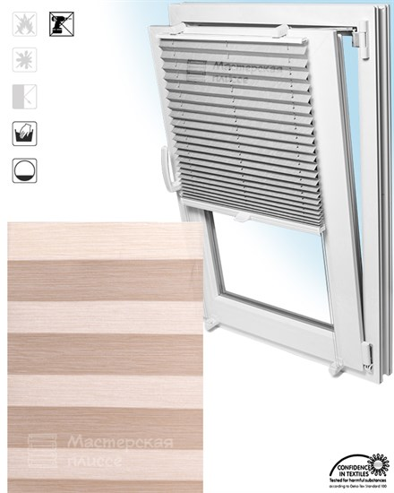 штора плиссе АТРИ на пластиковые окна - фото 5957