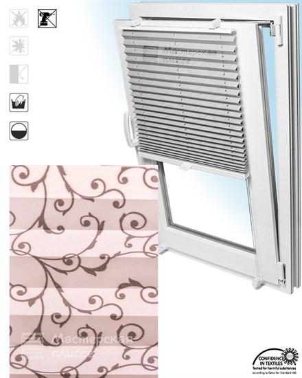 штора плиссе ДОРИО на пластиковые окна - фото 6133