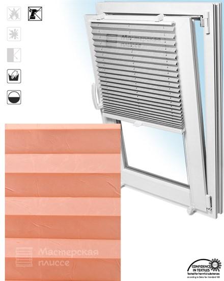 штора плиссе КРАШ на пластиковые окна - фото 6146
