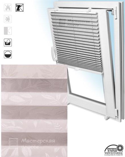 штора плиссе САМОА на пластиковые окна - фото 6230