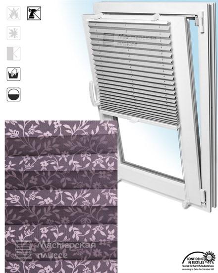 штора плиссе СУТРИО на пластиковые окна - фото 6248